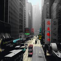 Anne Valverde - Hong Kong Tram